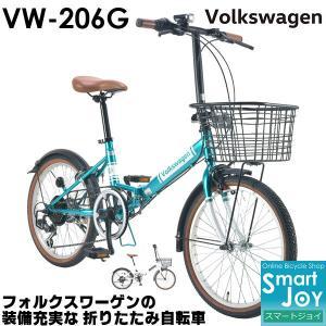 Volkswagen フォルクスワーゲン 折り畳み自転車 VW-206G 20インチ 6段変速 FDB自転車 joy