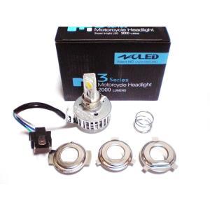 e-auto-fun バイクライト LEDヘッドライト H4R1/PH7/PH8対応 2000ルーメン 6V-36V対応 Hi/Lo切り替え型 3面発光 冷却ファン内蔵 joyacom