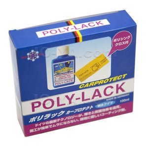 POLY-LACK (ポリラック) 国内正規品 POLY-LACK 100ml