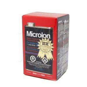 Microlon (マイクロロン) メタル トリートメント リキッド  (国内正規品) 8oz ( 236ml )|joyacom
