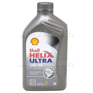 Shell HELIX Ultra 5W40 (本国仕様) 1L|joyacom