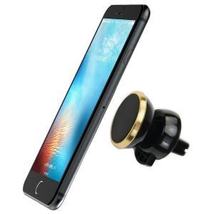 SmartTap マグネット式 車載ホルダー Easy Magnet ゴールド L0544|joyacom