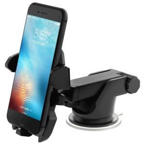 SmartTap オートホールド式 車載ホルダー EasyOneTouch2 ( 伸縮アーム 粘着ゲル吸盤 ) HLCRIO121|joyacom