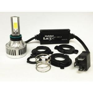 e-auto fun バイク用LEDヘッドライト ホワイト 高輝度新COBチップ三面発光 冷却ファン内蔵 6-36V H4Hi/Lo切り替え型 2200LM H4/H4R1/PH7/PH8共通 joyacom