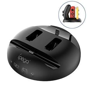 Switch Lite 充電スタンド/Switch充電スタンド Joy-Con Proコントローラー...