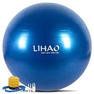 LIHAO バランスボール 65cm ダイエットボール ヨガボール アンチバースト仕様 ブルー 空気...