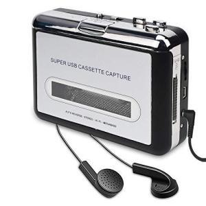 ダイレクト カセットテープ MP3変換プレーヤー カセットテープデジタル化  (白)
