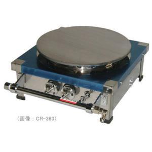 (山下金物クレープ焼き器)プロパンガス用 CR-400 鉄板直径 400mm (送料無料)|joycooking