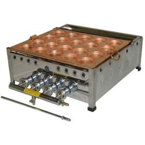 (山下金物大判焼き器)天然ガス用 20穴 (送料無料) joycooking