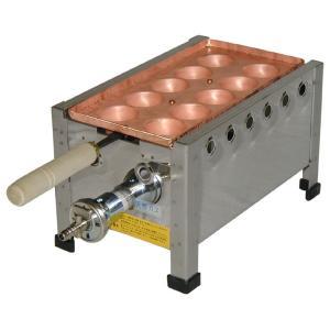 明石焼き たまご焼 卵焼 玉子焼 銅鍋 たこ焼き器 たこ焼き機 たこ焼器 たこ焼機 たこやき器 たこ...