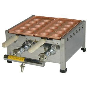 (山下金物明石焼き器)天然ガス用 10穴2丁(2連) (送料無料) joycooking