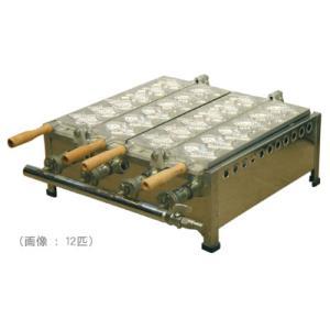 (山下金物業務用ミニ鯛焼器)プロパンガス用 ミニ12匹 (送料無料) joycooking