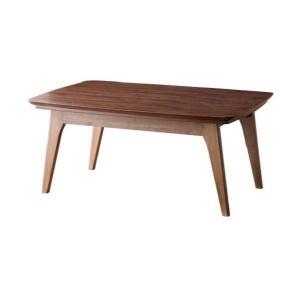 こたつテーブル/長方形/90×60cm/天然木ウォールナット材/北欧デザイン/Lumikki ルミッキ 040600057|joyfulgame