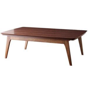 こたつテーブル/長方形/120×80cm/天然木ウォールナット材/北欧デザイン/Lumikki ルミッキ 040600059|joyfulgame