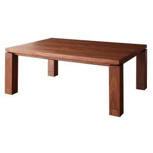 こたつテーブル/長方形/105×75cm/天然木ウォールナット材/和モダン/STRIGHT ストライト 040600282|joyfulgame
