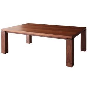 こたつテーブル/長方形/120×80cm/天然木ウォールナット材/和モダン/STRIGHT ストライト 040600283|joyfulgame