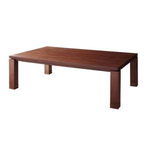 こたつテーブル/長方形/135×85cm/天然木ウォールナット材/和モダン/STRIGHT ストライト 040600284|joyfulgame