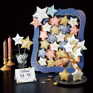 リトル・スター Little Star (ハートクッキー) 48個セット 16-1335|joyfulgame