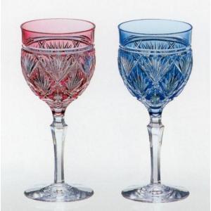 カガミクリスタル 江戸切子 ペアワイングラス 葡萄酒杯(笹っ葉 紋)赤・青 2620|joyfulgame