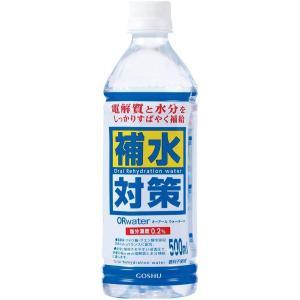 500ml×24本 ナチュラル ミネラルウォーター 海洋深層水おいしく すばやく水分補給 熱中症対策に 清涼飲料水 補水対策 オーアール ウォーター 五洲薬品|joyfulgame