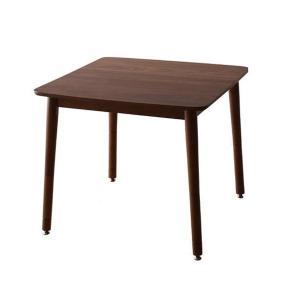 こたつテーブル/正方形/75×75cm/4段階で高さが変えられる 天然木ウォールナット材/Nolan ノーラン 500027725|joyfulgame