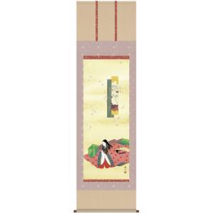 送料無料 雛祭り 桃の節句 掛け軸 小野小町 (洛彩緞子本表装・尺五) 伊藤渓山 (三美会) 52F1-080 joyfulgame