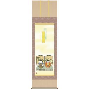 送料無料 雛祭り 桃の節句 掛け軸 吉祥雛 (洛彩緞子本表装・尺五) 伊藤香旬 (弥栄会) 52F1-090 joyfulgame
