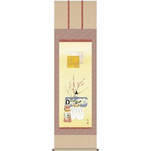 送料無料 雛祭り 桃の節句 掛け軸 立雛 (洛彩緞子本表装・尺五) 森山観月 (三美会) 52F1-115 joyfulgame