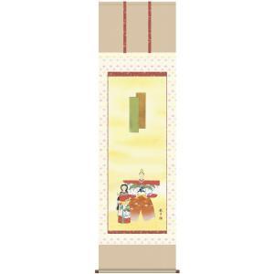 送料無料 雛祭り 桃の節句 掛け軸 立雛 (天地正絹・武田菱金襴本表装・尺5) 森山観月 (三美会) 52F1-166 joyfulgame