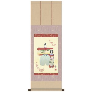 雛祭り 桃の節句 掛け軸 立雛 (洛彩緞子本表装・尺幅) 森山観月 (三美会) 52F6-227 joyfulgame