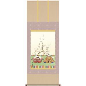 送料無料 雛祭り 桃の節句 掛け軸 段雛 (洛彩緞子本表装・尺五・あんどん) 遠山翠洋 (幸洋会) 52F6-255 joyfulgame