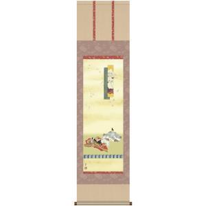 送料無料 雛祭り 桃の節句 掛け軸 歌仙雛 (洛彩緞子本表装・尺三) 伊藤渓山 (三美会) 52MF1-126 joyfulgame