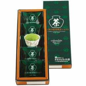 銀座コロンバン東京 八女茶の抹茶焼きショコラ5個 6221-073|joyfulgame