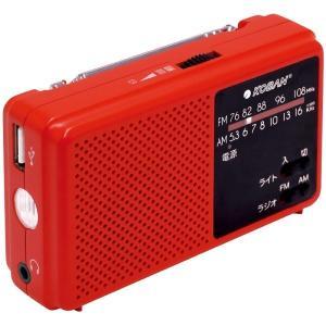 KOBAN 手回し充電備蓄ラジオ ECO-5 6347-074 joyfulgame