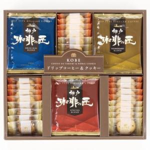 ★簡易ドリップコーヒーと6種類のクッキーの詰め合わせです。  ●箱サイズ:29.5×27×4.3cm...
