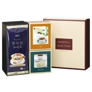 ★AGFちょっと贅沢な珈琲店ハンディドリップコーヒーと、ピラミッドシュガー、セイロン紅茶のセットです...