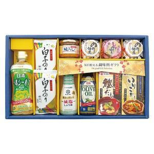 特選 健美彩 調味料詰合せ YKA-50A 7063-051|joyfulgame