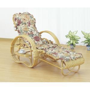 三つ折寝椅子 今枝商店 籐 ラタン 三つ折 リクライニング寝椅子 カバー付 A200M A-200M|joyfulgame