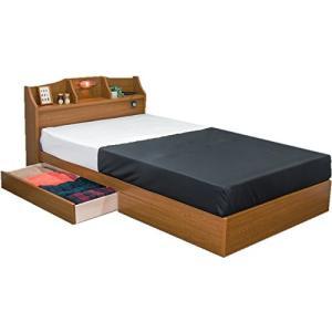 ヘッドキャビネットにライトとコンセントが付いて、 更にフレームは安心の日本製! そんなベッドがこの価...