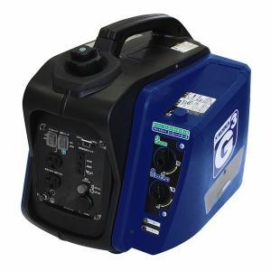 欠品中次回5月中旬以降入荷予定 カセットボンベでもガソリンでも使える2WAY 携帯発電機 ニチネン 発電機 ジーキュービック G-cubic KG-101|joyfulgame