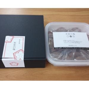 1kg 和歌山紀州 みなべ産 本家の梅 (豊梅漬) 梅干し 塩分12% 1kg メーカー直仕入れ|joyfulgame