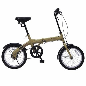 軽自動車にも積める 新タイプ 折り畳み自転車 16インチ MyPallas マイパラス M-100 カフェ色|joyfulgame