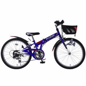 24インチ カゴ付 シマノ製6段変速 マウンテンバイク ジュニア 折り畳み子供自転車  マイパラス M-824F ブルー色|joyfulgame