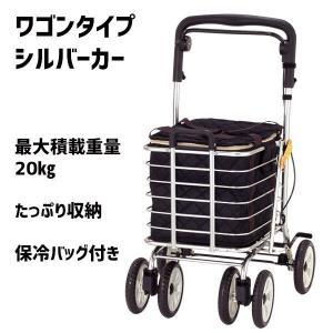マキライフテック 保冷バッグ付き  ショッピングカー   NBW-2S|joyfulgame