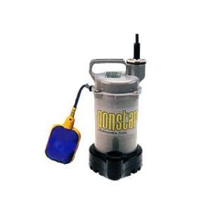 PSK-63210A 工進 簡易汚物用水中ポンプ ポンスター  自動運転機能付 60Hz 西日本専用 PSK-63210A|joyfulgame