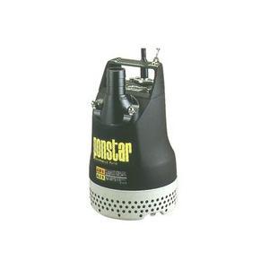 代引不可 工進 汚水用 水中ポンプ ポンスター PX-540 50Hz 東日本用|joyfulgame