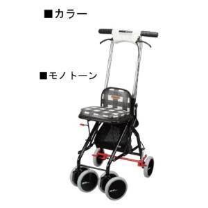 高さ調整(7段階) 自立歩行が可能な方の歩行補助 折りたたみ式 座れる 歩行器 シルバーカー アップダウン (ユーバ産業) UD-0228 モノトーンブラック色|joyfulgame