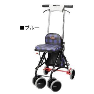 高さ調整(7段階) 自立歩行が可能な方の歩行補助 折りたたみ式 座れる 歩行器 シルバーカー アップダウン (ユーバ産業) UD-0228 ブルー色|joyfulgame