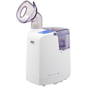 ホットミスト 吸入器 A&D エー・アンド・ディ  【口鼻両用】加湿器 超音波温熱吸入器 ホットシャワー5 ブルー UN-135 B|joyfulgame