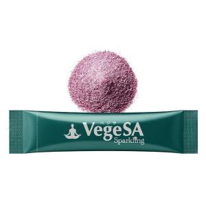 3箱セット (スティックタイプ30包1×1箱) 水無しでひとくち 野菜補給 水溶性食物繊維 健康美容補助サプリメント スパークリング アサイー VegeSA ベジサ|joyfulgame